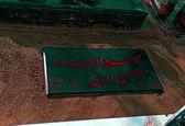 نوشته روی سنگ قبر مهرداد میناوند+عکس