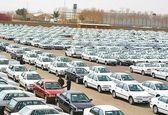 افزایش 20 میلیونی یک خودرو محبوب+عکس