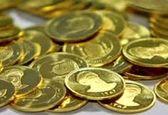 قیمت سکه امروز ۳۰ تیر