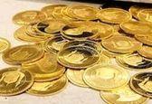 قیمت سکه در سوم مرداد