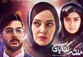 بدل آرمان درویش در پشت صحنه سریال ملکه گدایان!+عکس