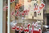 قیمت آپارتمان در پاسداران تهران + جدول