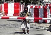 استناد طالبان به بیانات امام خمینی