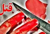 انتشار کلیپی عجیب از یک قاتل در فضای مجازی