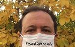 علی صالحی در حال فیلمبرداری نون خ ۳ + عکس