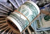 قیمت دلار آزاد در بازار امروز